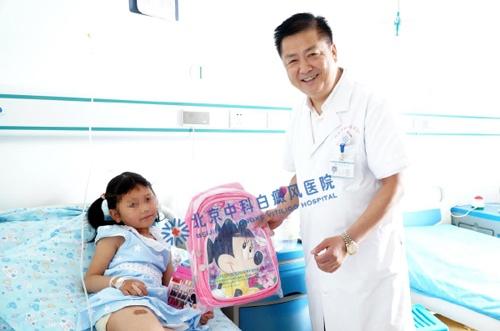 郑华国主任给患者送礼物