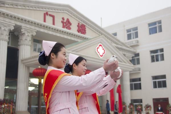 北京中科白癜风 医院门诊楼
