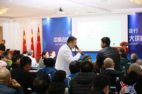 郑华国主任和患者互动交流