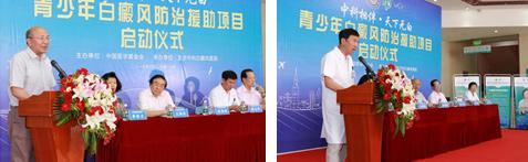 北京中科白癜风 医院