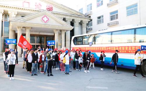北京中科白癜风医院举行奥森第二季520公益跑活动